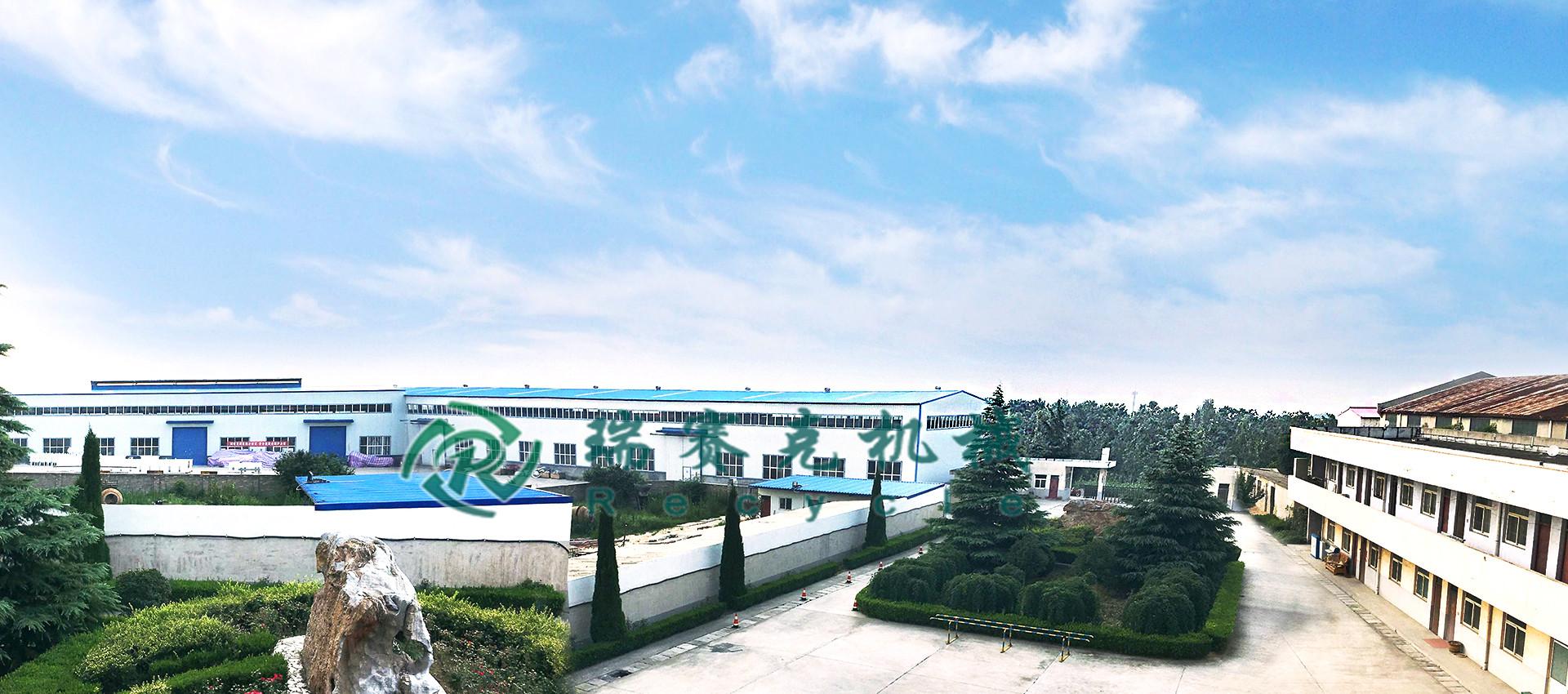 巩义瑞赛克厂房全景图.jpg
