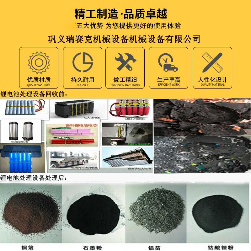 废旧锂电池回收处理技术哪家好?